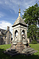 memorial-fountain.jpg