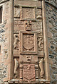heraldic-sculpture.jpg